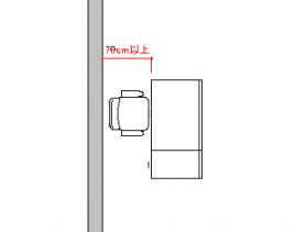 机から後ろの壁まで最低でも70cm必要です
