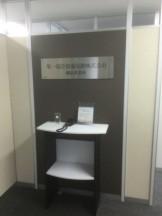横浜市事務所 アルミパーティション②