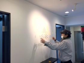 初台 事務所 サイン工事②